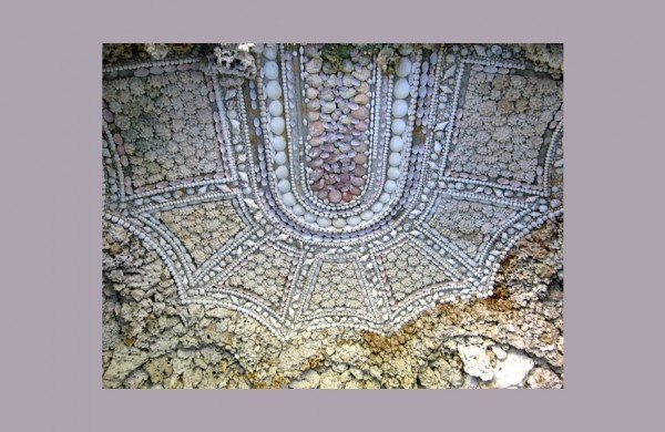 Vizcaya - A Textural Paradise