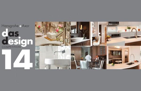2014 Hansgrohe+Axor Das Design Competition