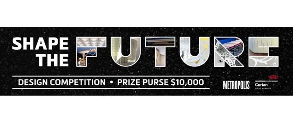 2014 Shape the Future Design Competition